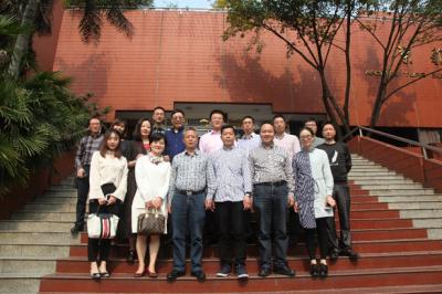 重庆市声学学会2018年理事会在建筑城规学院召开