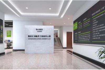 重庆汇锦电子工程有限公司