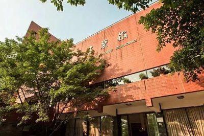 重庆大学建筑城规学院