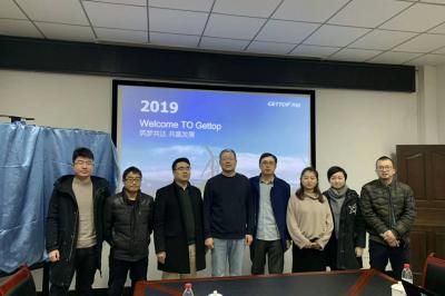 共达电声同本课题组技术交流暨公司宣讲会在重庆大学成功举办