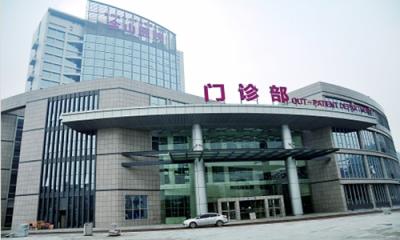 重庆医科大学附属第三医院(捷尔医院)及超声科简介