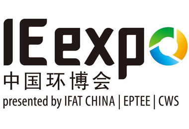 """""""2020中国环博会▪环境声学新技术成果展示""""技术成果征集通知"""